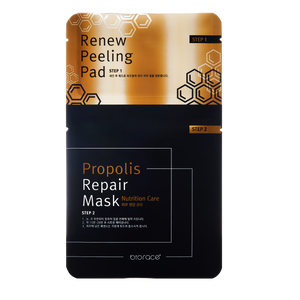Propolis Repair Sheet Mask (5 count)