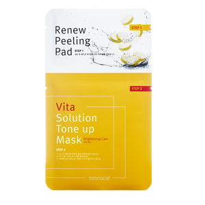 Vita Solution Tone-Up Sheet Mask (5 Sheets)