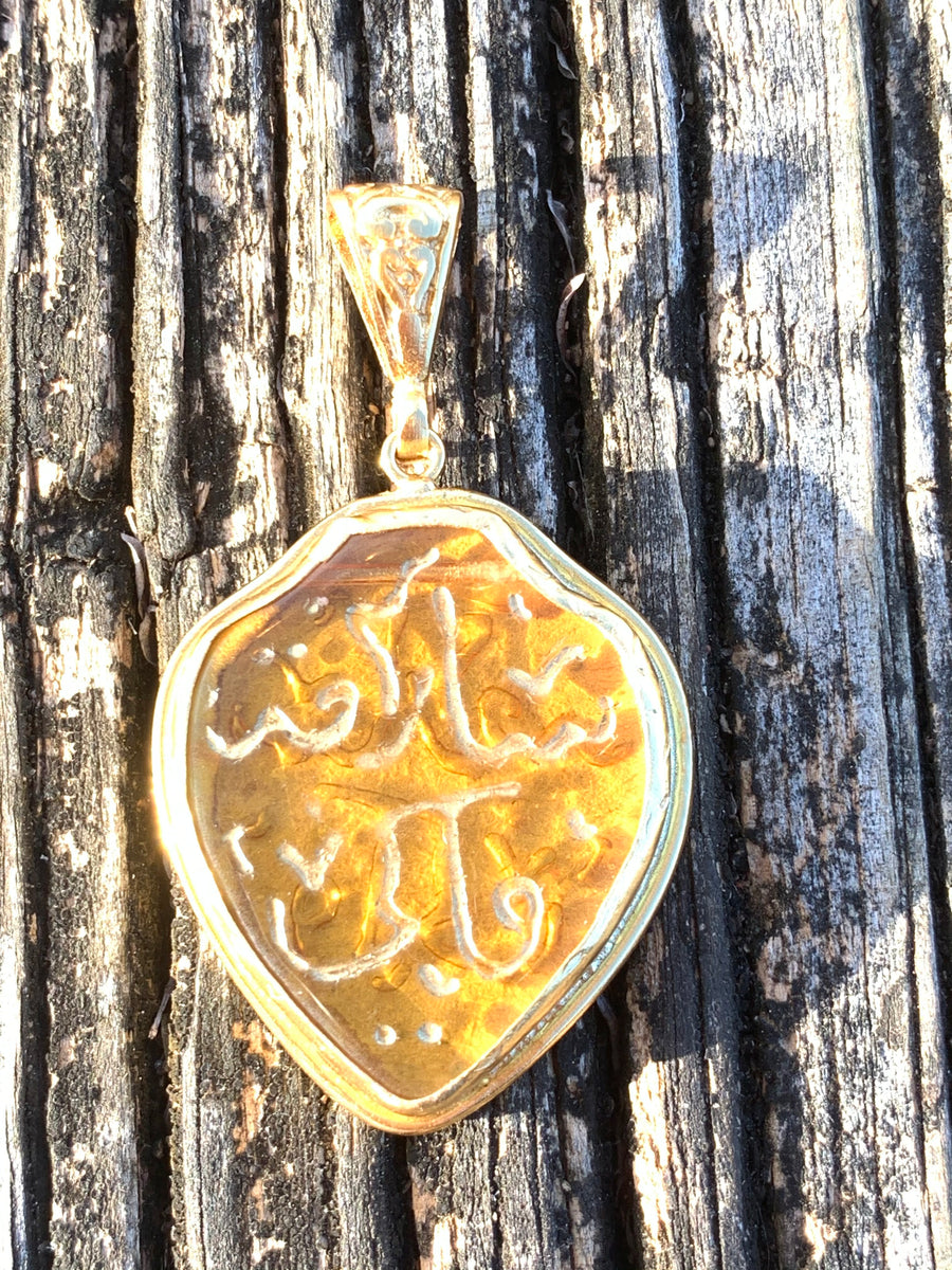 Arabic Blessings Necklace