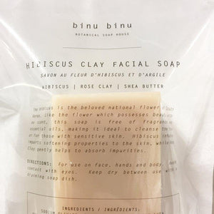 Binu Binu - Hibiscus Clay Facial Soap
