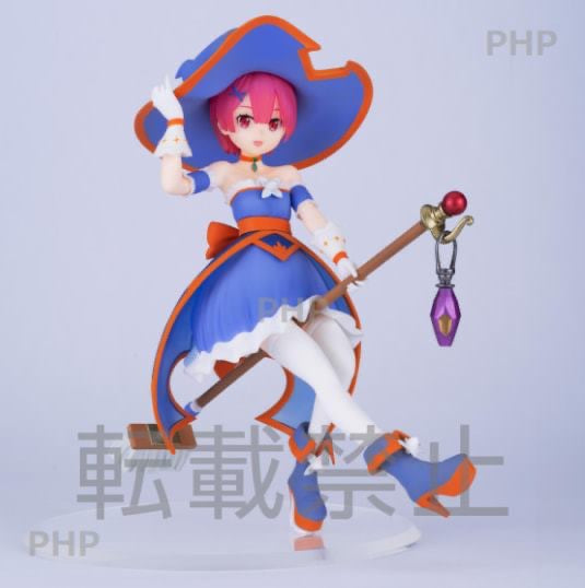PREORDER SPM Ram Operation Witch Girl