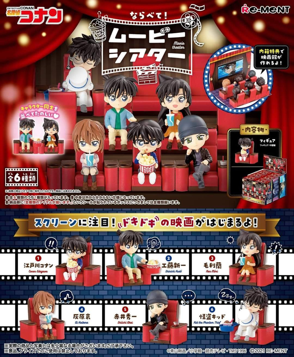 PREORDER Re-Ment Detective Conan Theater (Box of 6)