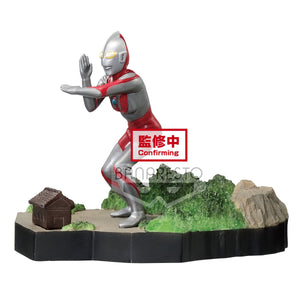 PREORDER Special Effects Stagement Ultraman Tiga #49 The Ultra Star (Ultraman)