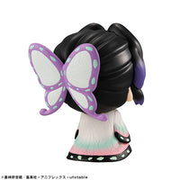 PREORDER Lookup Series Shinobu Kocho