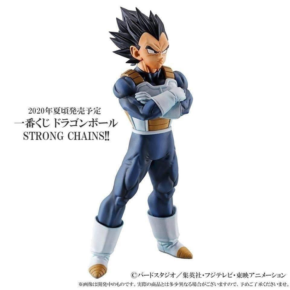 PREORDER Ichiban Kuji Vegeta (Strong Chains!!)