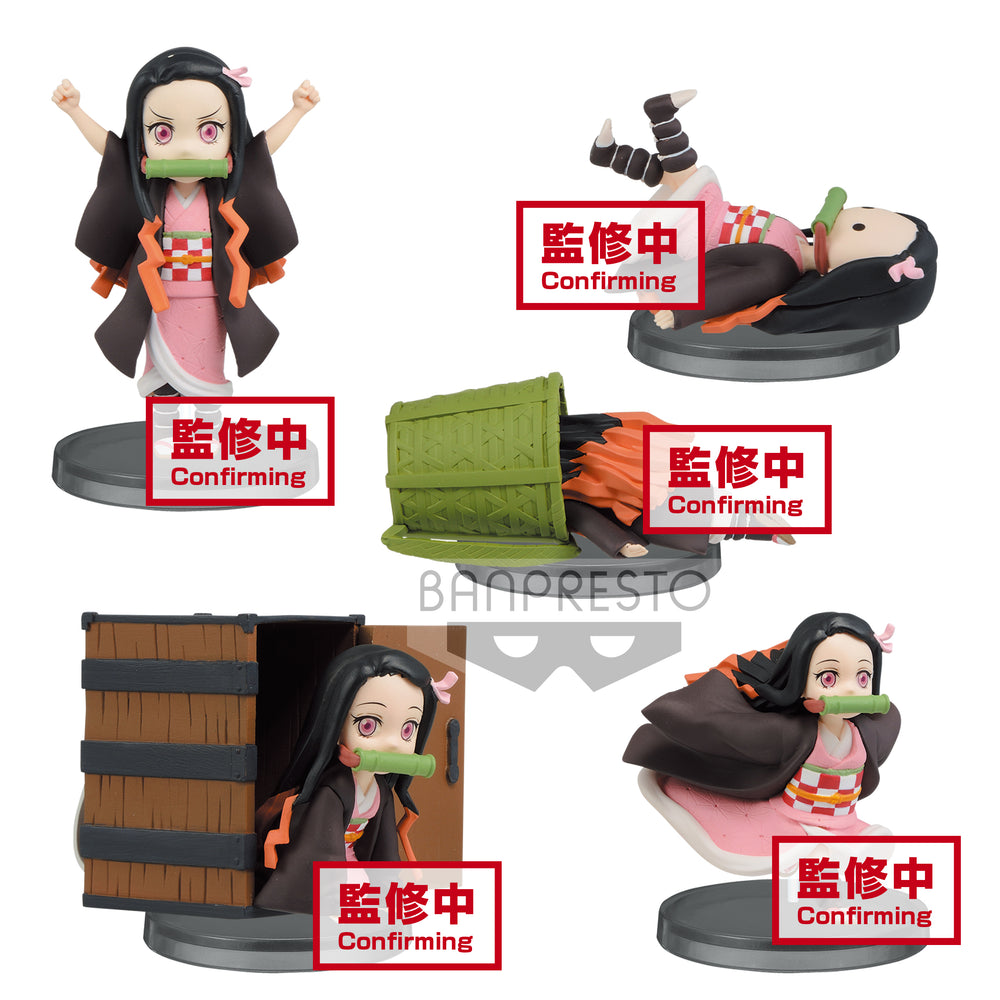 PREORDER WCF Nezuko Kamado Collection (Set of 5)