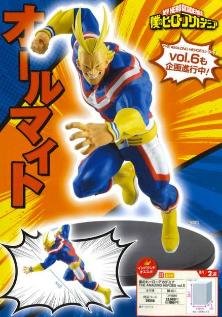 PREORDER My Hero Academia -Amazing Heroes vol.5- All Might