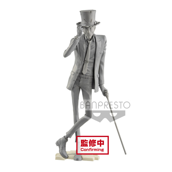 PREORDER Master Stars Piece Lupin III (The First)