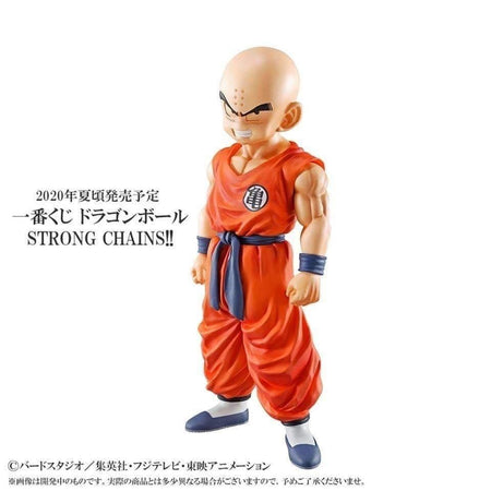 PREORDER Ichiban Kuji Krillin (Strong Chains!!)