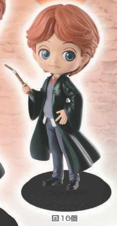 PREORDER Qposket Ron Weasley