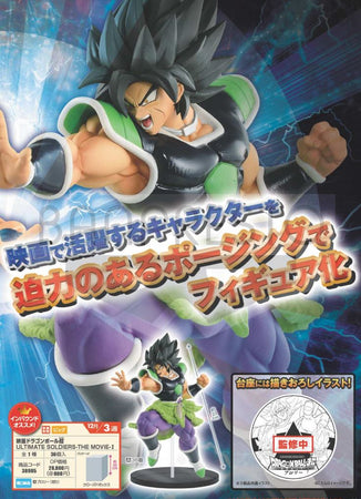 PREORDER Ultimate Soldiers -The Movie- Broly Dragonball Super Movie