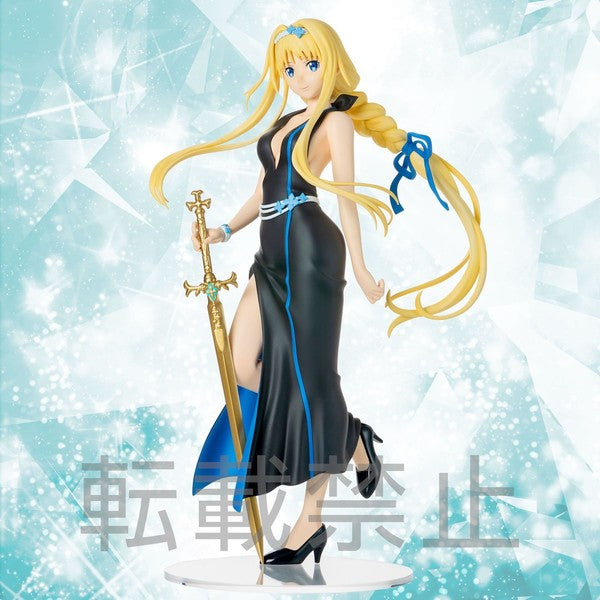 PREORDER LPM Alice Ex-Chronicle Ver.