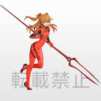 PREORDER SPM Asuka x Spear of Longinus