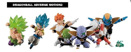 PREORDER Dragon Ball Adverge Motion 2