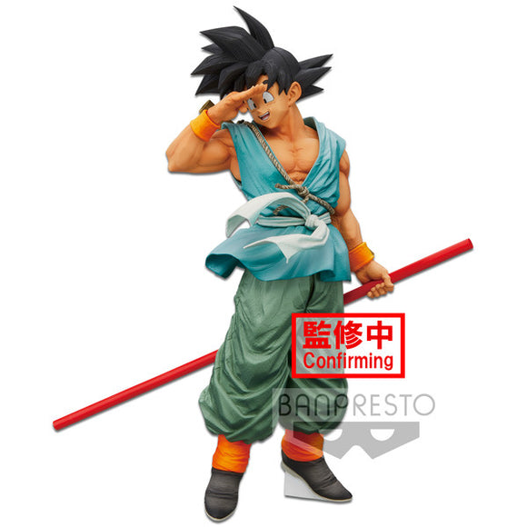 PREORDER SMSP The Son Goku (The Brush)