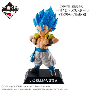 PREORDER Dragon Ball Ichiban Mini Figure (Set of 4)