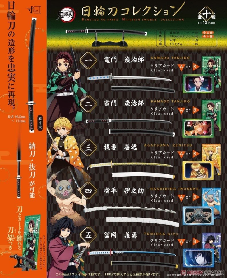 PREORDER Kimetsu no Yaiba Nichirin Blade Collection [10 Pack]