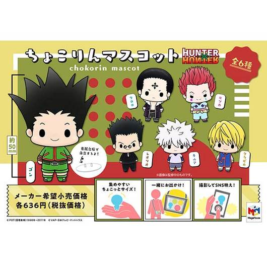 PREORDER Chokorin Mascot Hunter X Hunter (Set of 6)