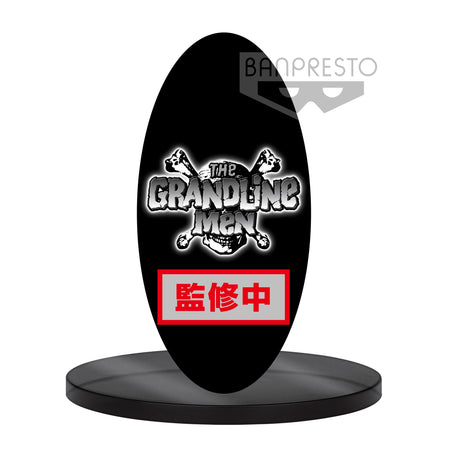 PREORDER One Piece Stampede Movie DXF ~THE GRAND LINE MEN~ Vol.3