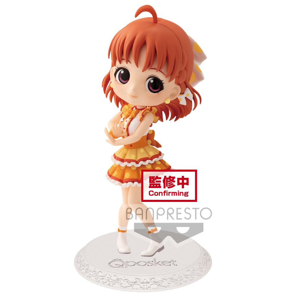 PREORDER Qposket Chika Takami Ver. A