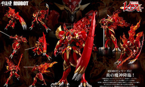 PREORDER RIOBOT Magic Knight Rayearth Fire Mashin Rayearth