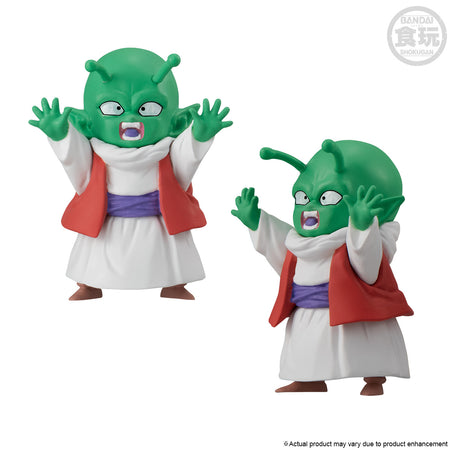 PREORDER Dragon Ball Adverge Porunga Set