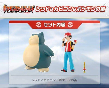 PREORDER Pokemon Scale World Kanto Red, Snorlax, and Pokemon Flute