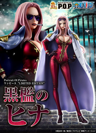 PREORDER Portrait of Pirates Hina (Limited Edition)