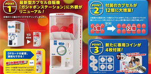 PREORDER Bandai 1/2 Gashapon Machine Plus