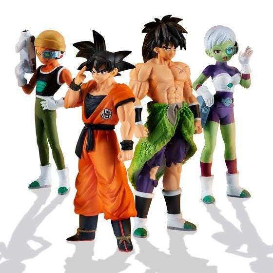 PREORDER HG Movie Dragon Ball Super End of Battle