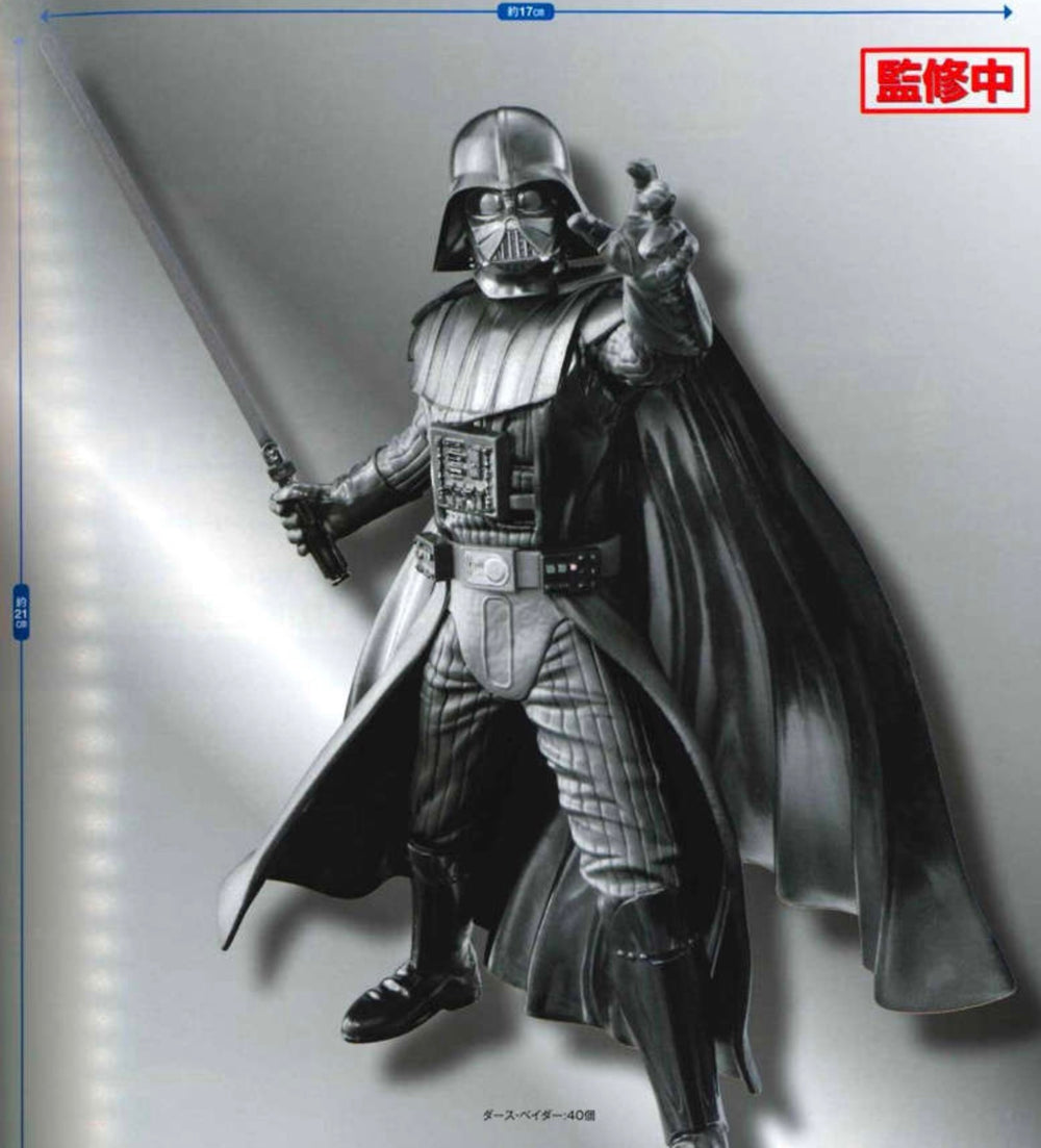 PREORDER Premium 1/10 Scale Figure Darth Vader Metallic Ver.