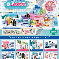 PREORDER Re-Ment Petit Sample Series - Drug Store (Box of 8)