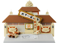 PREORDER Dragon Ball Super Dragon Stars World Martial Arts Tournament Stage Playset