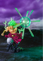 PREORDER Figuarts ZERO Super Saiyan Broly -THE BURNING BATTLE- -Event Exclusive Color Edition-