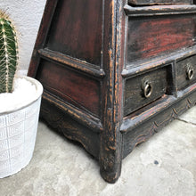 REDUCED Chinese Barber Stool (sold)