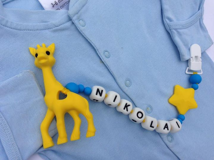Personalised Giraffe teether clip
