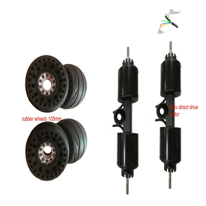 Electric Skateboard Accessories Direct Drive Motor(4WD)   Wheels 105mm
