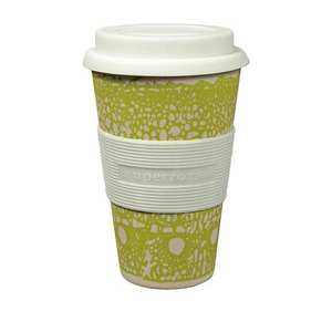 Cruising travel mug yellow