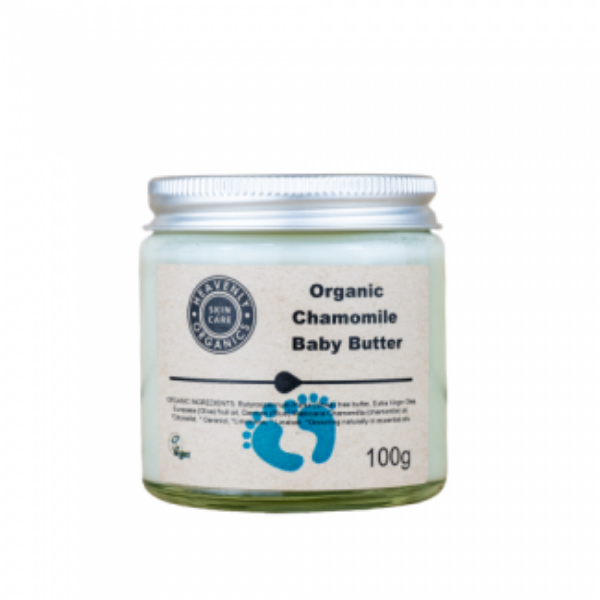 Organic chamomile baby butter