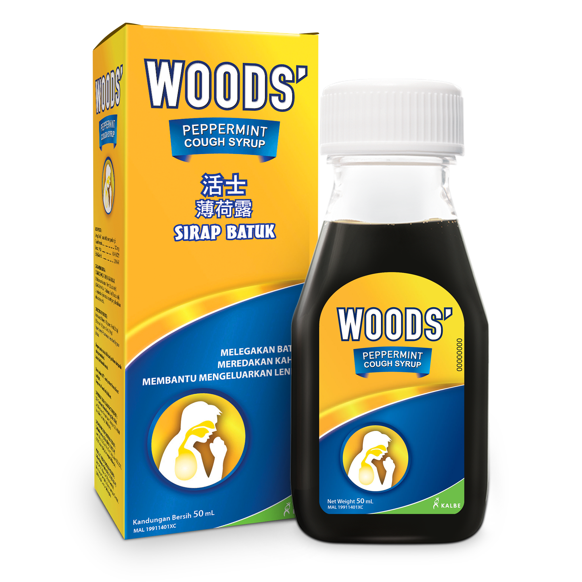 WOODS' PEPPERMINT COUGH SYRUP ADULT 50ML