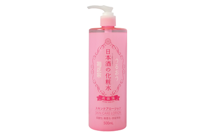 Kiku-Masamune Skin Care Lotion 500Ml Cleanse