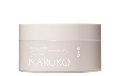 Naruko Taiwan Magnolia Brightening And Firming Night Gelly Ex 80G Face Mask