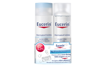 Eucerin Dermato Clean Gel & Toner Set Skin Care