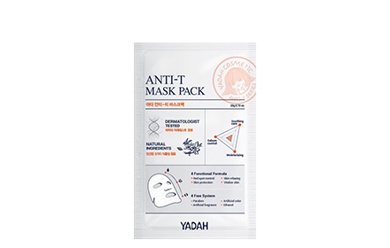 Yadah Anti-T Mask Pack 1Pc Face