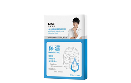 Naruko Hydrolifting Intense Glow Hydrating Mask 5Pcs 5 Face