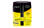 D.U.P Extension Mascara