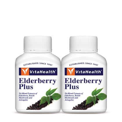 Vitahealth Elderberry Plus 450Mg 2 X 90 Tablets Healthcare & Supplements