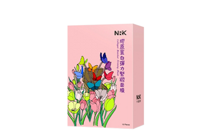 Naruko Collagen Booster Firming Mask Face