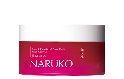 Naruko Rose & Botanic Ha Aqua Cubic Night Gelly Ex 80G Face Mask