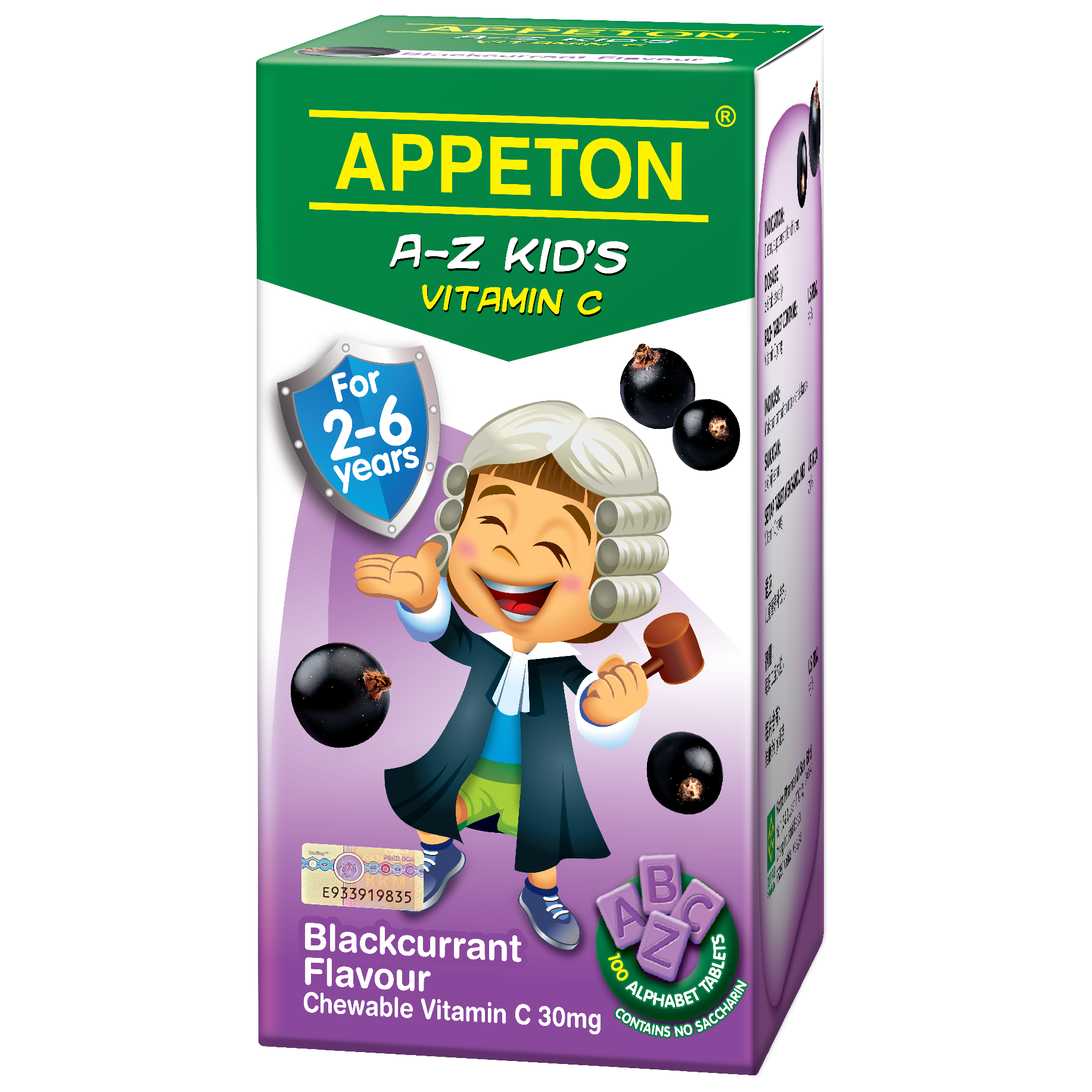 Appeton Activ-C Orange / Strawberry Blackcurrant 100Mg 60 Tablets Vitamin C